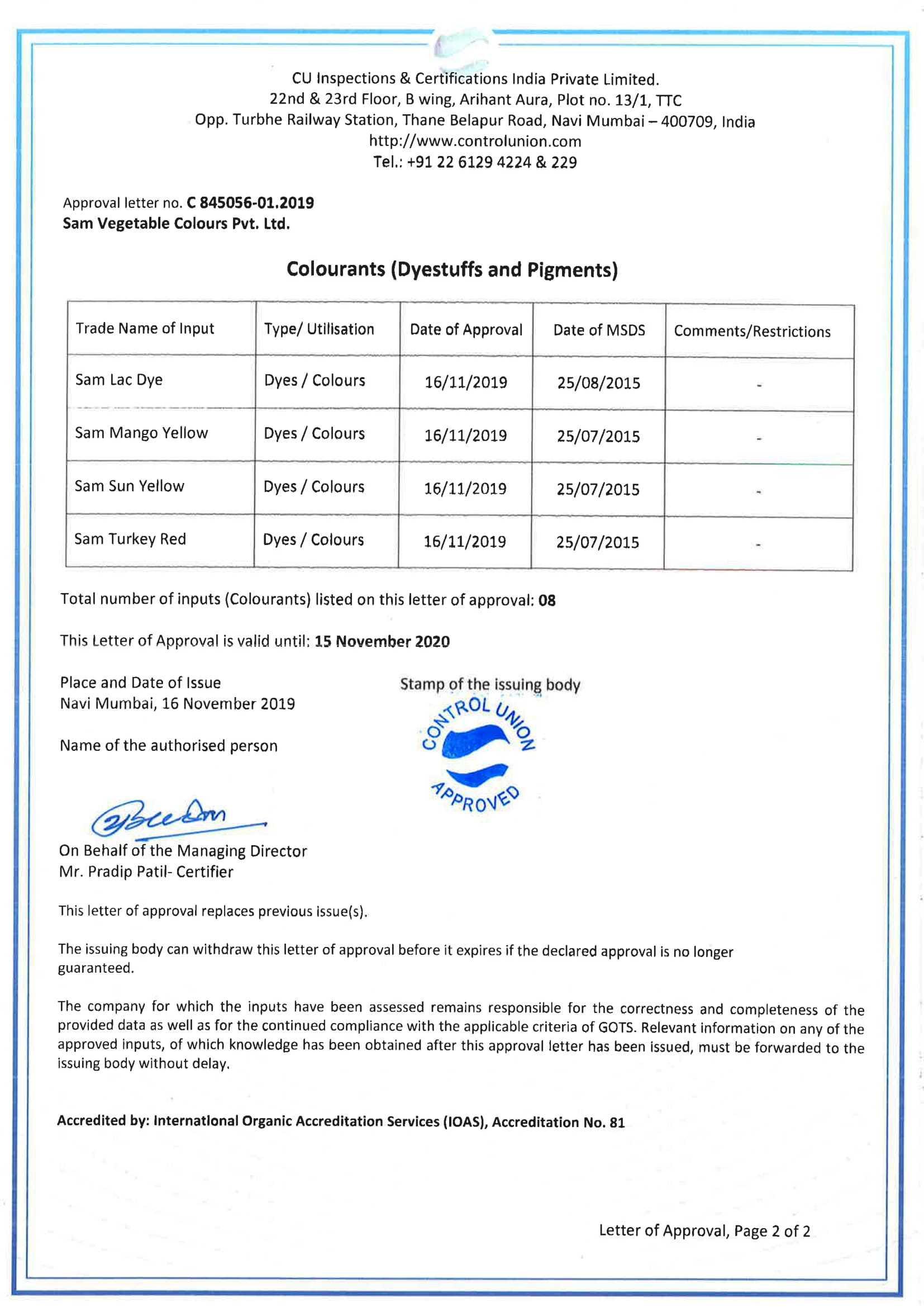 GOTS Certificate2-2